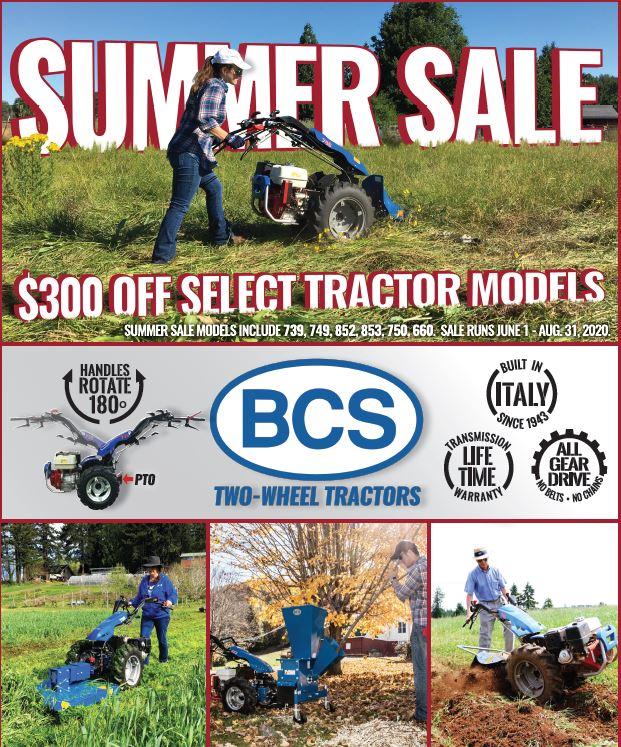 2020 summer sale>